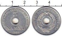 Изображение Монеты Вьетнам 5 ксу 1958 Алюминий XF+
