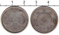 Изображение Монеты Япония 50 сен 1926 Серебро XF