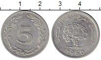 Изображение Монеты Тунис 5 миллим 1960 Алюминий XF