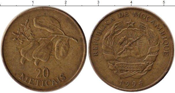 Картинка Монеты Мозамбик 20 метикаль Латунь 1994