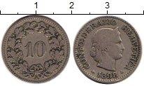 Изображение Монеты Швейцария 10 рапп 1898 Медно-никель XF