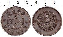 Изображение Монеты Китай Юннань 50 центов 0 Серебро XF