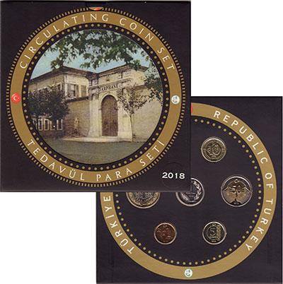 Изображение Подарочные монеты Турция Набор 2018 года 2018  UNC В набор входят шесть