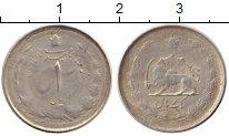 Изображение Монеты Иран 1 риал 1944 Серебро XF-