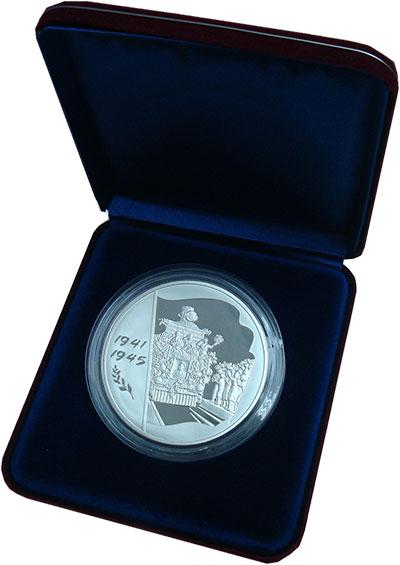 Изображение Подарочные монеты Россия 100 рублей 2005 Серебро Proof- 60 лет Победы над фа