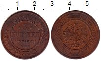 Изображение Монеты 1894 – 1917 Николай II 3 копейки 1913 Медь XF-