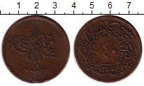 Изображение Монеты Турция 40 пар 1857 Медь XF