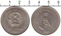 Изображение Монеты Вьетнам 10 донг 1986 Медно-никель XF