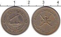 Изображение Монеты Оман Маскат и Оман 5 байз 1961 Медно-никель XF