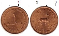 Изображение Монеты Катар Катар и Дубаи 1 дирхам 1966 Медь UNC-