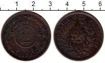 Изображение Монеты Парагвай 2 сентесимо 1870 Медь XF-