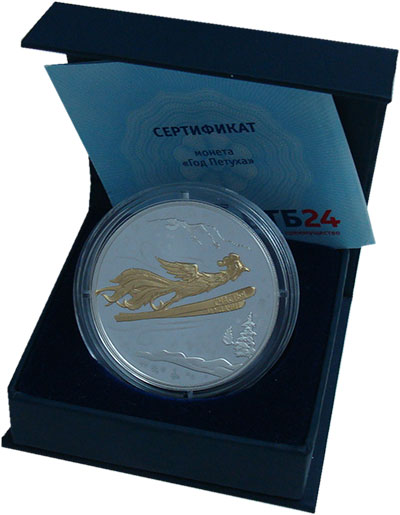 Изображение Подарочные монеты Лаос 50.000 кип 2017 Серебро Proof Памятная монета посв