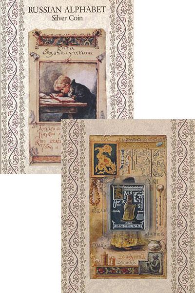 Изображение Подарочные монеты Ниуэ 1 доллар 2013 Серебро Proof- Монета Русский алфав