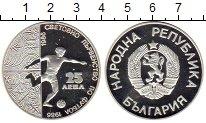 Изображение Монеты Болгария 25 лев 1986 Серебро Proof