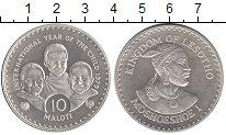 Изображение Монеты Лесото 10 малоти 1979 Серебро Proof-