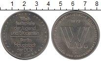 ГДР Медаль Медно-никель 1973 UNC- фото