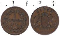 Изображение Монеты Германия Баден 1 крейцер 1861 Медь VF