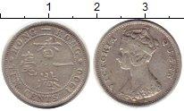 Изображение Монеты Китай Гонконг 10 центов 1900 Серебро XF-