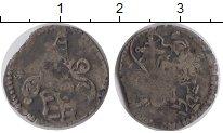 Изображение Монеты Германия Саксония 3 пфеннига 0 Серебро F