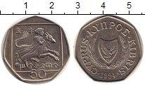 Изображение Монеты Кипр 50 милс 1994 Медно-никель XF-
