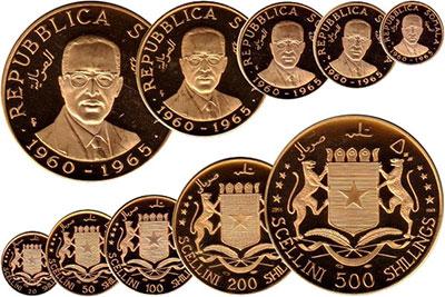 Изображение Подарочные монеты Сомали Набор золотых монет 1965 года, 5 лет Независимости, 1965 Золото Proof- `Набор состоит из 5