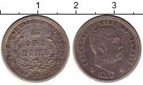 Изображение Монеты США Гавайские острова 1 дайм 1883 Серебро UNC-