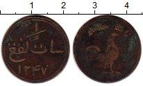 Изображение Монеты Великобритания Малайя 1 кеппинг 1831 Медь VF