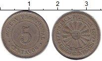 Монета Перу 5 сентаво Медно-никель 1879 XF фото
