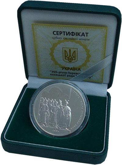 Изображение Подарочные монеты Украина 10 гривен 2004 Серебро Proof 350  лет  Переславск