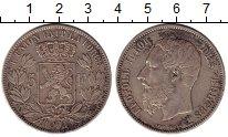 Изображение Монеты Бельгия 5 франков 1870 Серебро XF-