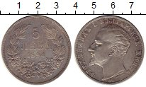 Изображение Монеты Болгария 5 лев 1894 Серебро XF-