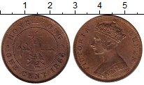Изображение Монеты Гонконг 1 цент 1866 Медь XF-