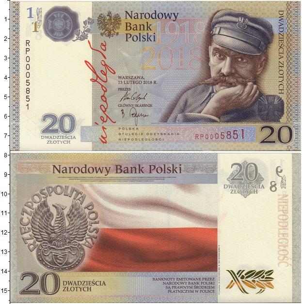 Картинка Банкноты Польша 20 злотых  2018