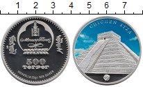 Изображение Монеты Монголия 100 тугриков 2008 Серебро Proof-