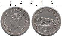Изображение Монеты Индия 1 рупия 1947 Медно-никель XF