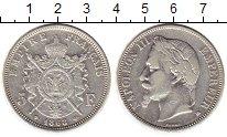 Изображение Монеты Франция 5 франков 1868 Серебро XF-