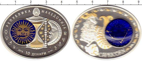 Картинка Монеты Македония 10 денар Серебро 2014