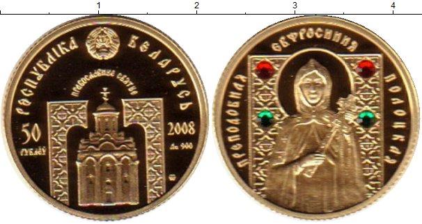 Картинка Монеты Беларусь 50 рублей Золото 2008