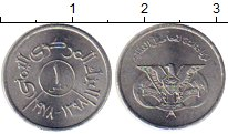 Изображение Монеты Йемен 1 филс 1978 Алюминий UNC-