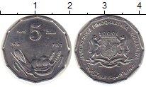 Изображение Монеты Сомали 5 сенти 1976 Алюминий UNC-