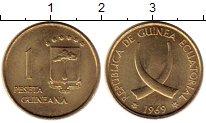 Изображение Монеты Экваториальная Гвинея 1 песета 1969 Латунь UNC-