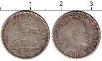Изображение Монеты Эфиопия 1 гирш 1897 Серебро VF
