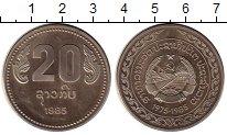 Изображение Монеты Лаос 20 кип 1985 Медно-никель UNC-
