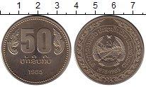 Изображение Монеты Лаос 50 кип 1985 Медно-никель UNC-
