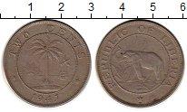 Изображение Монеты Либерия 2 цента 1941 Медно-никель XF