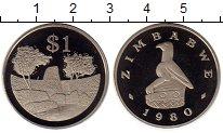 Изображение Монеты Зимбабве 1 доллар 1980 Медно-никель Proof