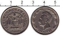 Изображение Монеты Эквадор 1 сукре 1964 Медно-никель XF