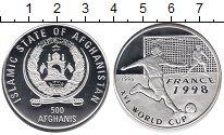Изображение Монеты Афганистан 500 афгани 1996 Серебро Proof
