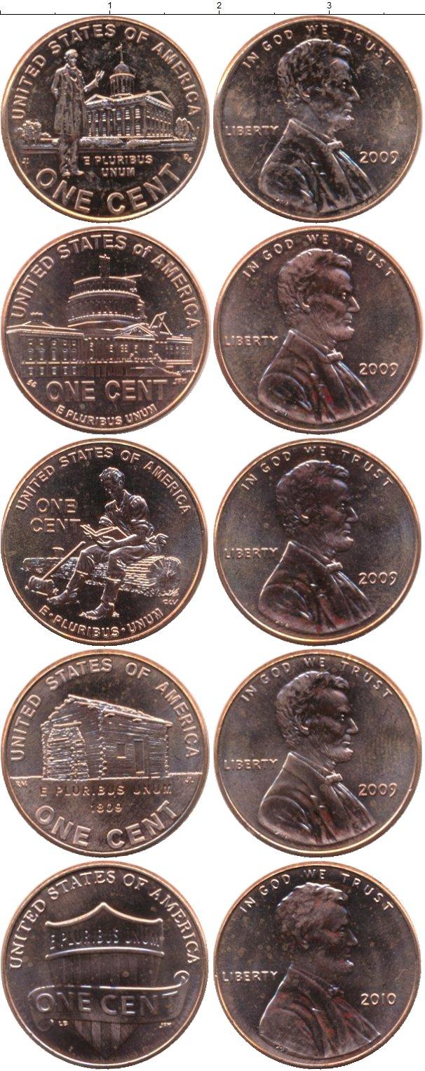 Картинка Наборы монет США Набор 1-центовых монет Медь 2009