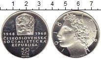 Изображение Монеты Чехия Чехословакия 50 крон 1968 Серебро Proof-